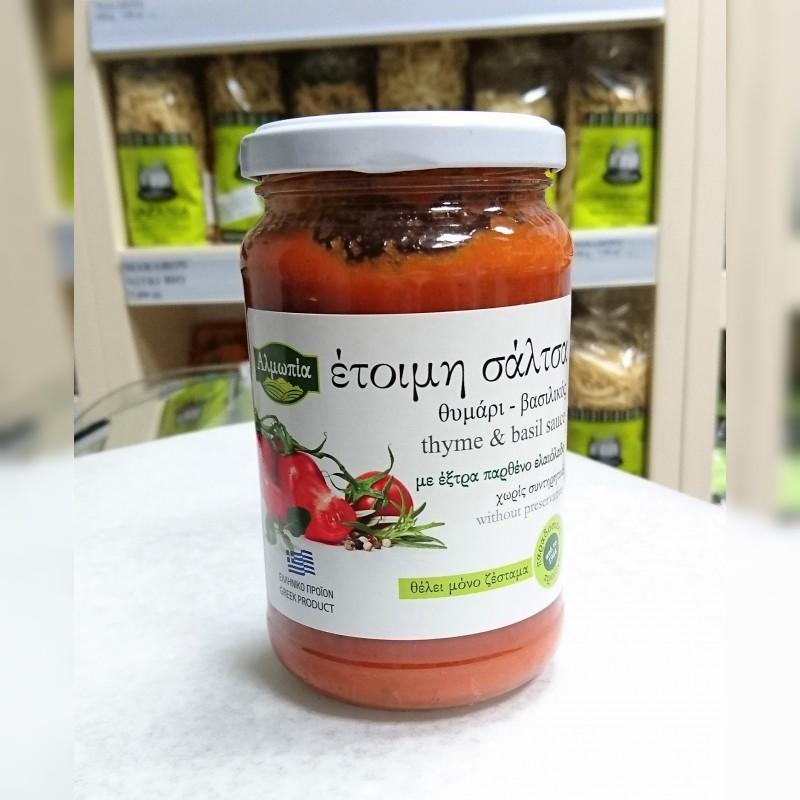 Pesto pomidorowe z tymiankiem i bazylia 5 x 360 g