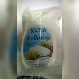 Ser Anthotyros 3 x 450-500 g