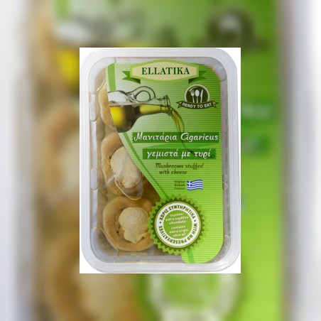 Pieczarki nadziewane serem 1,35 kg waga netto