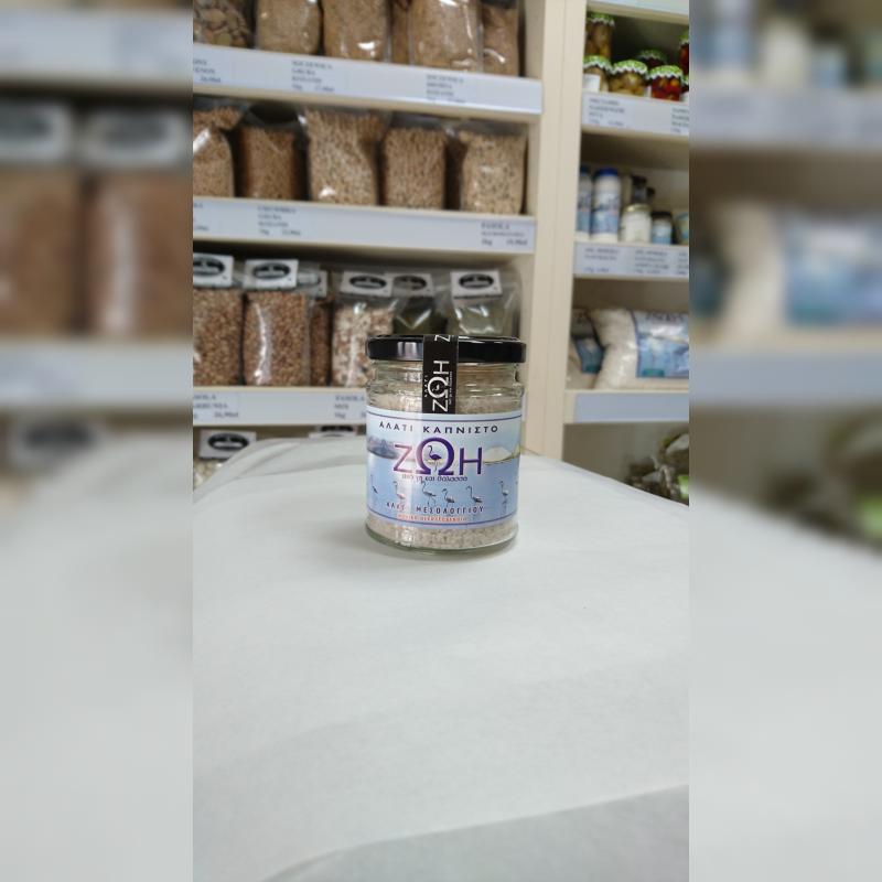 Sól wędzona naturalna 200 g (słoik)