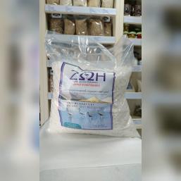 Sól morska naturalna bardzo gruba 5 kg
