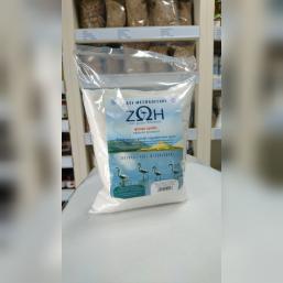 Sól morska naturalna drobna 1 kg