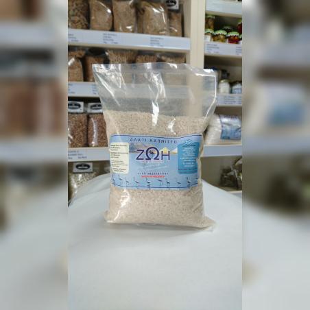 Sól morska wędzona 1 kg