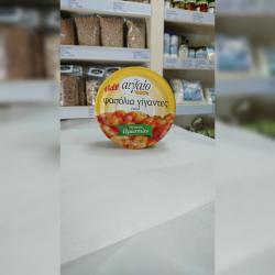 Fasola w sosie z ziołami 2kg
