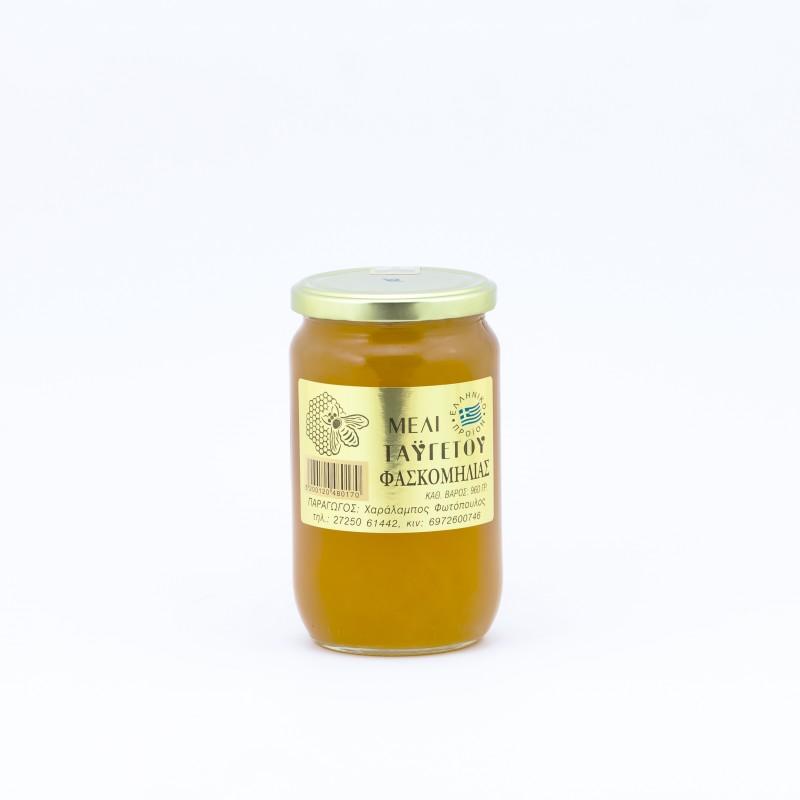 Grecki miód szałwiowy