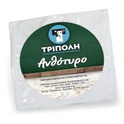 Ser Anthotyros Tripoli 200 g