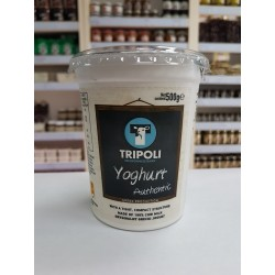 4x Jogurt Grecki 500 g