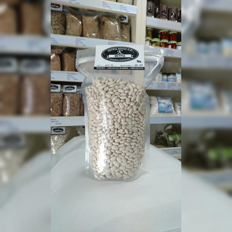 Fasola Metria 1 kg - PREMIUM
