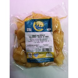 Ser Melipasto (cheese in...