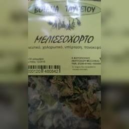Melisa 40-50 g