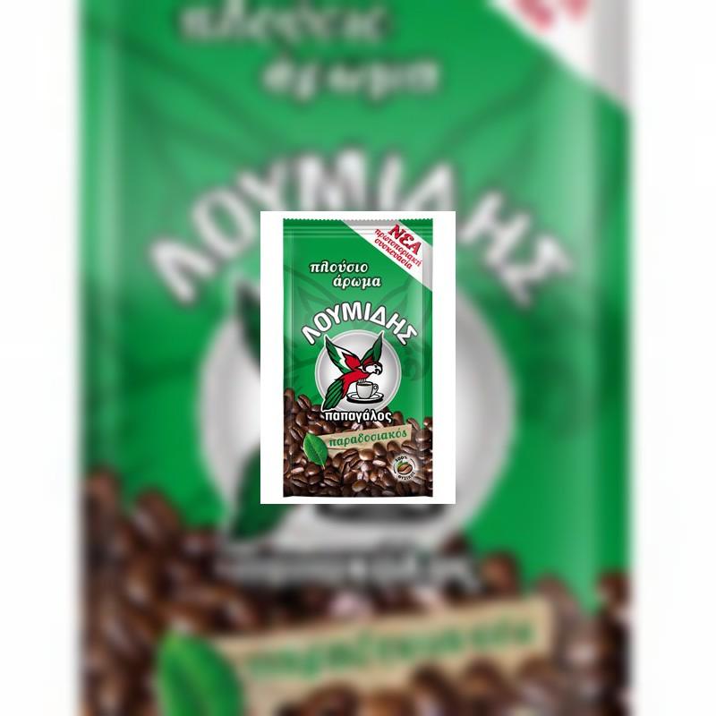 Kawa Loumidis Papagalos 100 gr