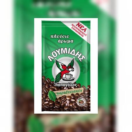 Kawa Loumidis Paradosiakos 500 g