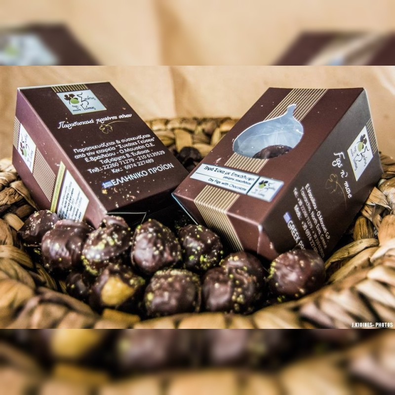 Figi w gorzkiej czekoladzie gr