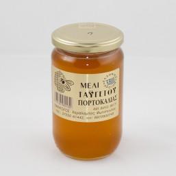Miód z kwiatów pomarańczy 960 g