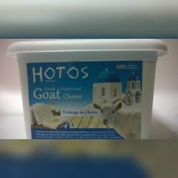 Ser kozi biały 200 g (vacuum)