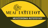 Meli Taygetos