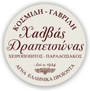 Kosmidis-Gavrilis