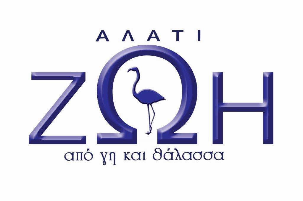 Alati ZOI