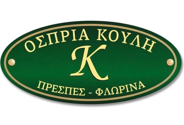 Ospria-Koyli